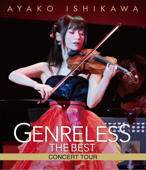 Ayako Ishikawa (石川绫子) – Genreless THE BEST Concert Tour (2018) 蓝光原盘 [BDMV 21.1G]