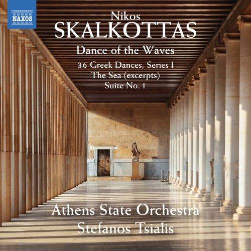 Athens State Orchestra & Stefanos Tsialis – Skalkottas: Orchestral Works (2021) [24bit 48khz FLAC]