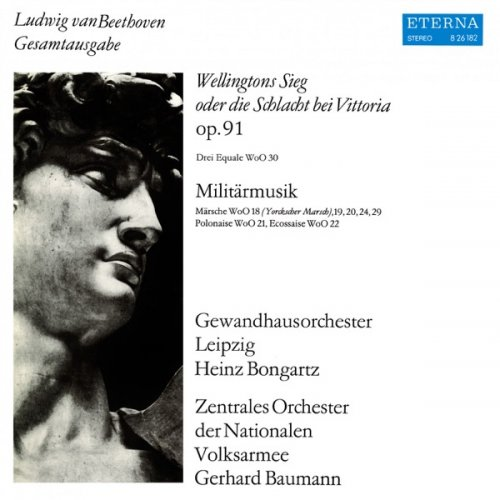 Gewandhausorchester Leipzig, Heinz Bongartz, Zentrales Orchester – Beethoven: Militärmusik (1971) [24bit 88.2khz FLAC]