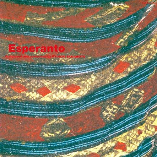 Ryuichi Sakamoto (坂本龙一) – Esperanto (1985/2015) [DSF DSD128]