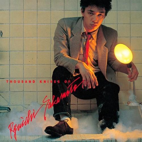 Ryuichi Sakamoto (坂本龙一) – Thousand Knives (1978/2016) [DSF DSD128]